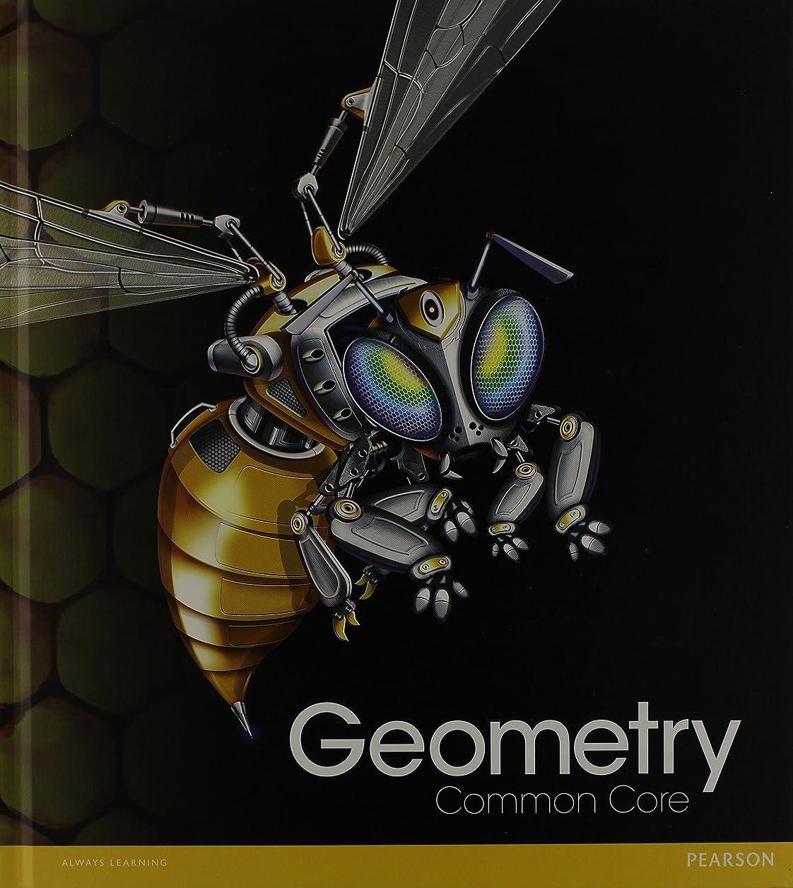 葉巻精神医学のためGeometry: Common Core Grade 10