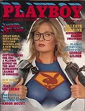 Playboy Magazine, August, 1981 (Vol. 28, No. 8)