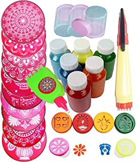 "oramsa Ready to Draw Rangoli Making Kit 10pc Jali 8"" + 1 Patta Pen + 3 Filler + 1 Rangoli Pen + 6 Stamp + 6 Bottle Color"