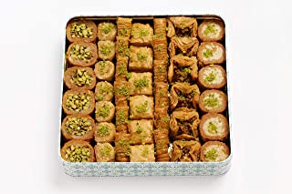 Sponsored Ad - Al Bohsali 1870- Premium Baklava Mix 41 Pieces