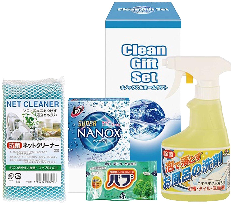ライオン トップ ナノックス 洗濯 洗剤 クリーン  贈答 ギフトセット 4点セット N×G-C 6855