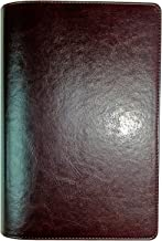 Waterproof Bible - KJV - Brown Imitation Leather