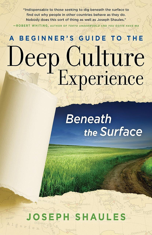 スムーズに間違い約A Beginner's Guide to the Deep Culture Experience: Beneath the Surface (English Edition)