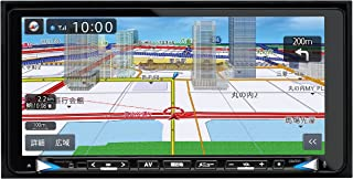 Clarion(クラリオン) MAX676W Smart Accessリンク スーパーワイド7.7型UWVGA 地上デジタルTV/DVD/SD 200mm AVナビゲーション MAX676W