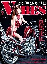 表紙: VIBES【バイブズ】2020年7月号 [雑誌] | VIBES編集部