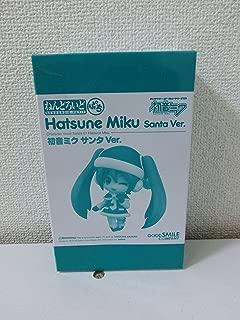 . 2013 Pastel de Navidad Limited Little House bosque de Santa Ver. Hatsune Miku Nendoroid Petit (jap?n importaci?n)