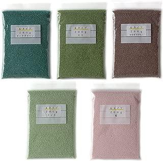 カラーサンド 各200g ダークグリーン×モス×カカオブラウン×ミント×桜の5色セット 粗粒(1.0mm程度の粒) Kタイプ #日本製