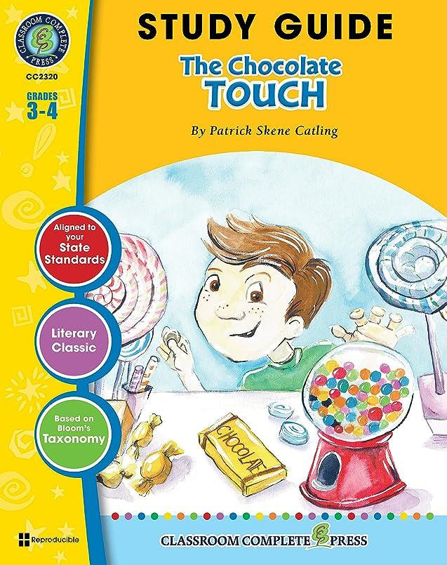 マーベル比率反論Study Guide - The Chocolate Touch Gr. 3-4 (English Edition)