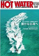 HOT WATER SPORTS MAGAZINE No.203