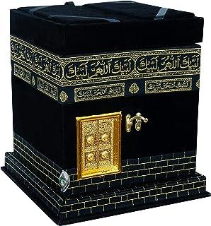 ALQMAR Holy Islamic Islam Arabic Quran Khana Kaba Model Kaaba Stand & Book Holder Replica Islamic Arts and Gifts Décor