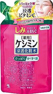 ケシミン浸透化粧水 さっぱりすべすべ 詰め替え用 シミを防ぐ 140ml 【医薬部外品】