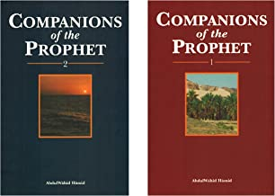 Best companions of the prophet Reviews