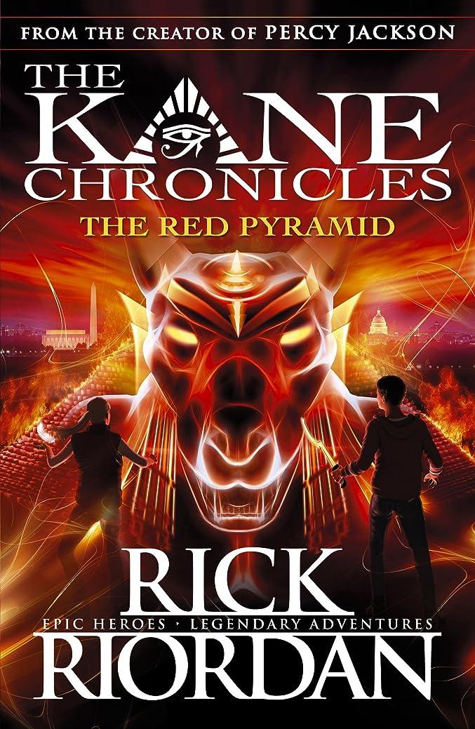 り応じる実験室The Red Pyramid (The Kane Chronicles Book 1) (English Edition)
