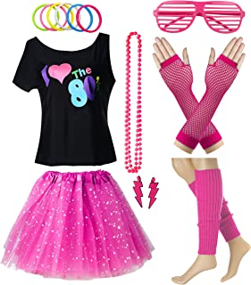 Women I Love The 80's T-Shirt with Star Sequin Tutu Skirt Plus Size Costume Outfit Accessory