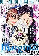 comic marginal &h : 7 (コミックマージナル)