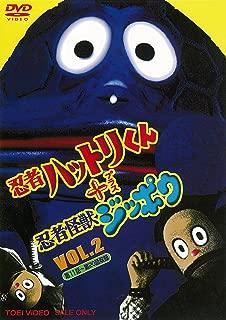 JAPANESE TV DRAMA Ninja Hattori-kun Ninja Monster Zippo VOL.2 [DVD] (JAPANESE AUDIO , NO ENGLISH SUB.)