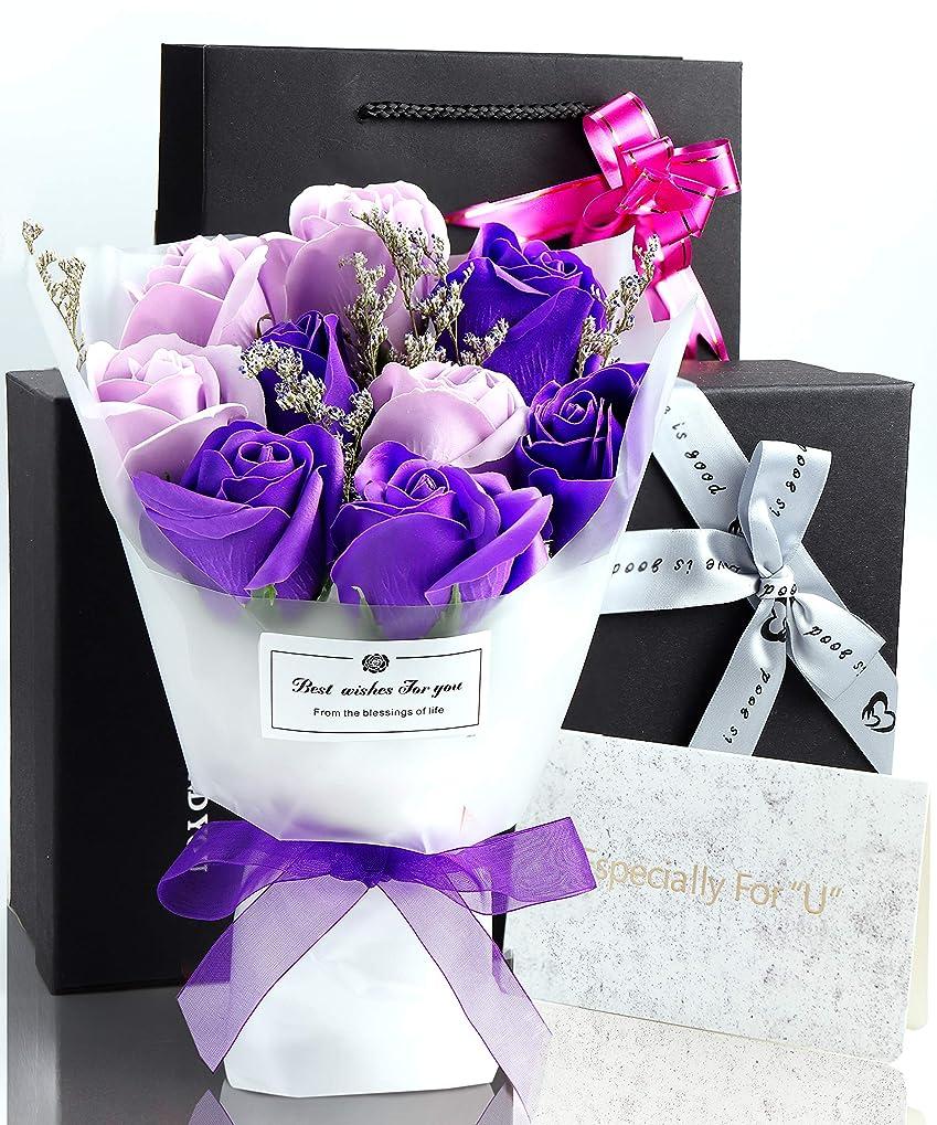 メロドラマパスタ良さソープフラワー 花束 プレゼント ギフト 誕生日 母の日 メッセージカード付き(パープル)