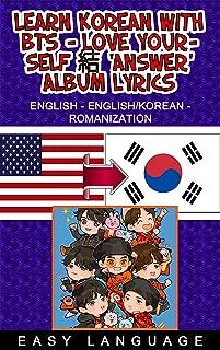 Learn Korean with BTS - LOVE YOURSELF 結 'Answer'  Album Lyrics
