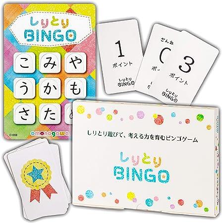 しりとりBINGO 新装版(しりとりビンゴ)知育 ひらがな学習 抗菌用紙使用 脳トレ 語彙力アップ カードゲーム