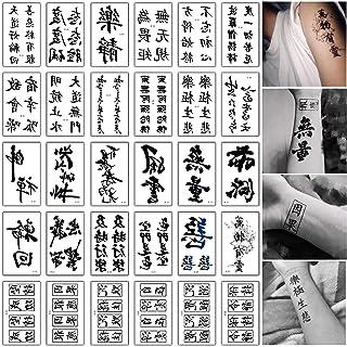 Amazon Fr Tatouage Chinois