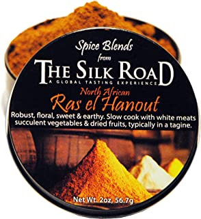 North African Ras el Hanout Spice Blend from The Silk Road Restaurant & Market (2oz), Salt Free