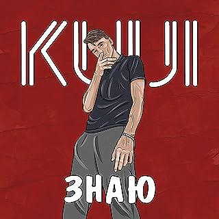Amazon.es: Kuiji