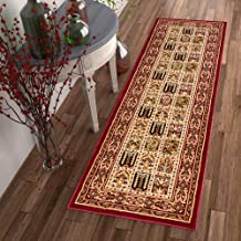 Sultan Panel Multi Color Red Oriental Area Rug Persian Formal Traditional Area Rug 3' x 12' Runner Easy Clean Stain Fade Resistant Shed Free Classic Contemporary Thick Soft Plush Living Dining Room