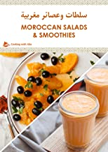 Moroccan Salads And Smoothies