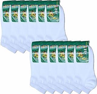 Fontana Calze, 12 paia di calze bimbo in cotone Filo di Scozia elasticizzato modello pariscarpa.