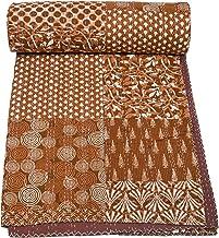 "Marubhumi Indian Handmade Pure Cotton Kantha Quilt Throw Blanket Bespread (Brown, Queen (90""x 108""))"