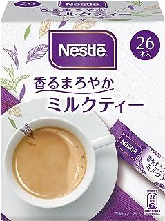 【まとめ買い】ネスレ 香るまろやか ミルクティー 26P×3箱