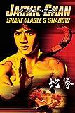 蛇拳(Amazonプライムビデオ)