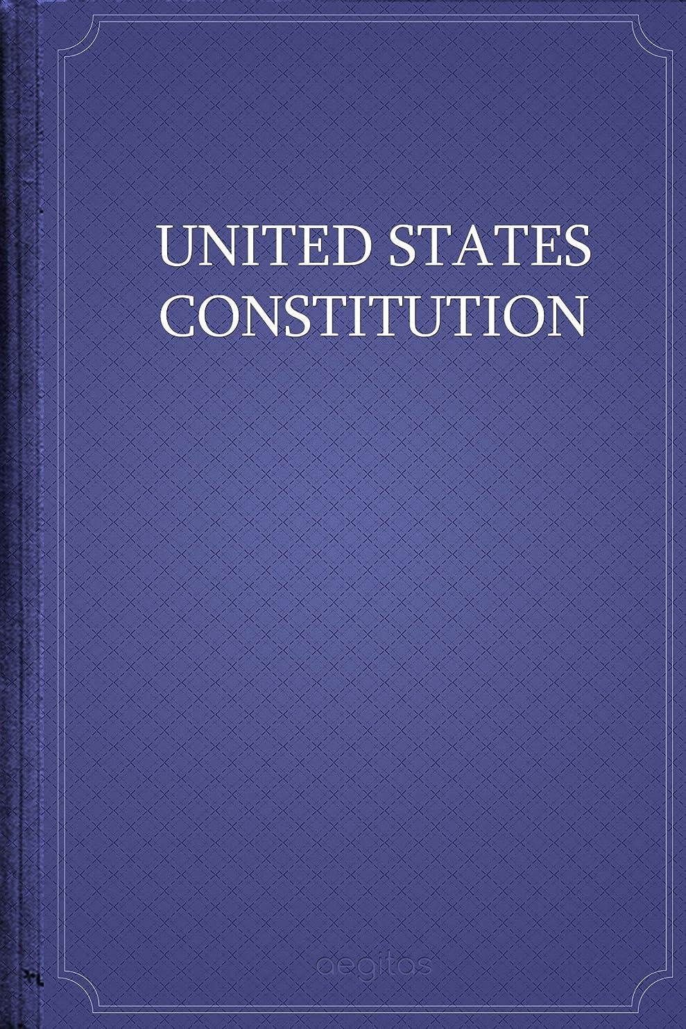 厄介な詩人通りThe United States Constitution (English Edition)