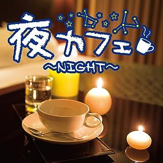 Sugar Ray(夜カフェ~NIGHT~)