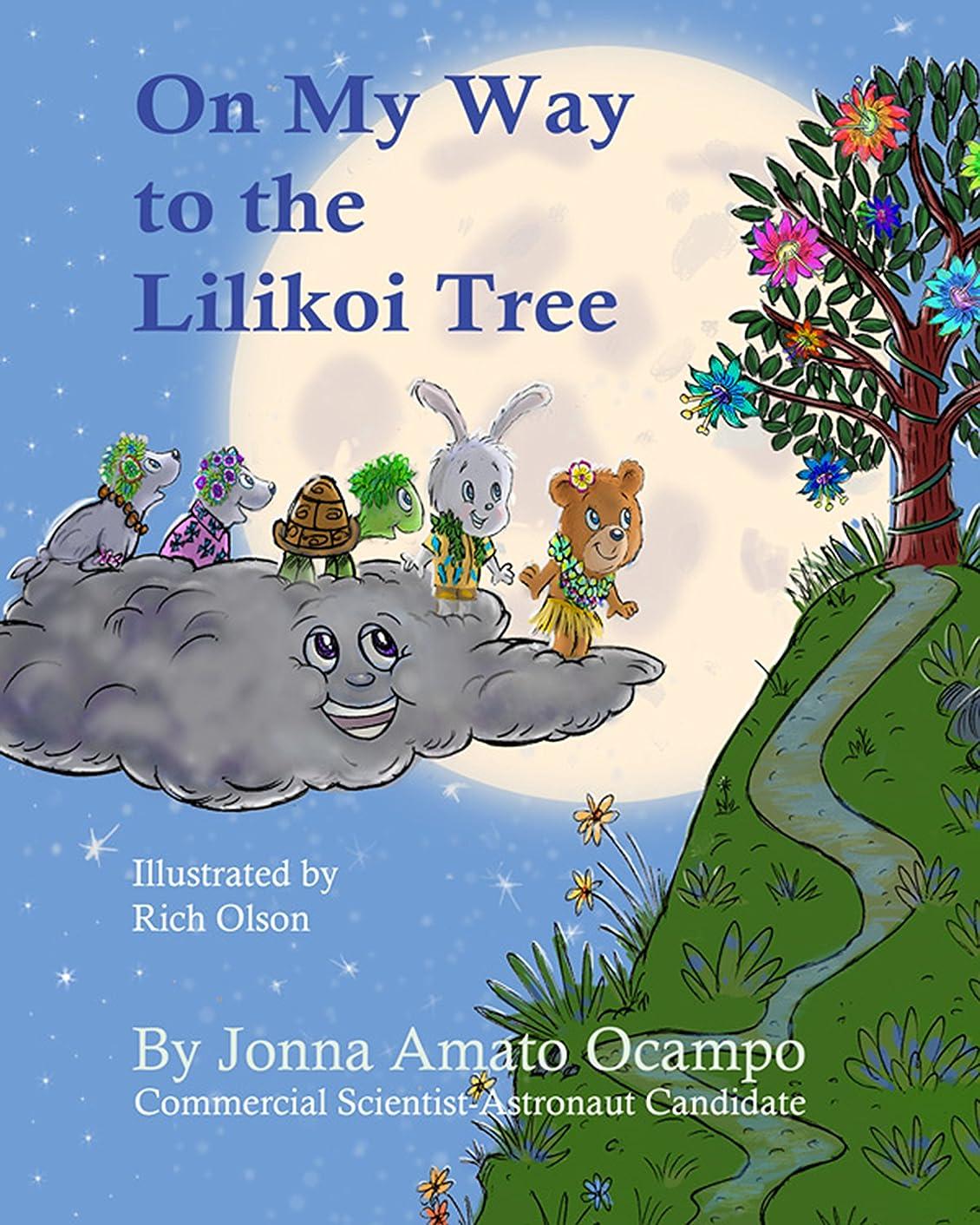 複製する幸運なパッケージOn My Way to the Lilikoi Tree (English Edition)