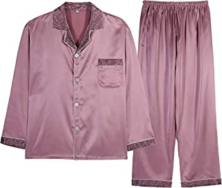 Respeedime Men's Autumn Silk Pajamas Summer Trousers Sets Sleepwear