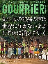 COURRiER Japon (クーリエジャポン)[電子書籍パッケージ版] 2020年 11月号 [雑誌]