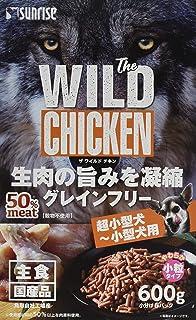 サンライズ ドッグフード The WILD CHICKEN 600g