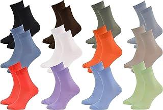 Rainbow Socks - Damen Herren Klassische Bunte Bambus Socken