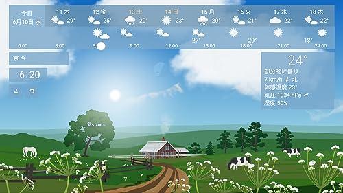 『YoWindow 天候 無料』の2枚目の画像