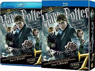 ハリー・ポッターと死の秘宝 PART1 コレクターズ・エディション(3枚組) [Blu-ray]