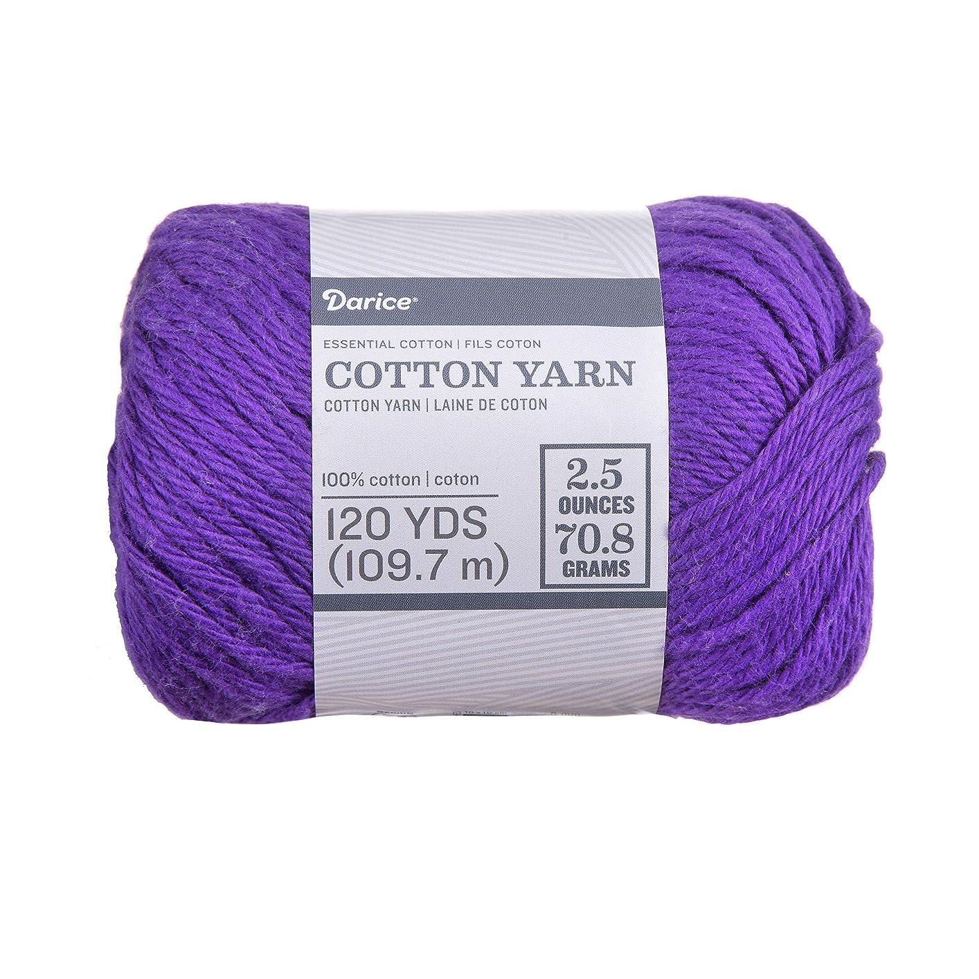 Darice 30072125 Essentials Cotton Yarn: Solid Purple, 2.5 Ounces