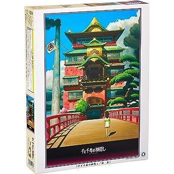1000ピース ジグソーパズル 千と千尋の神隠し 油屋 (50x75cm)