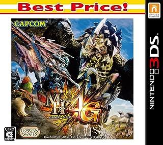 モンスターハンター4G Best Price! - 3DS