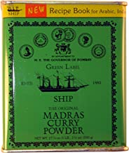 Ship Madras Curry Powder, 500-Gram Packages (Pack of 12)