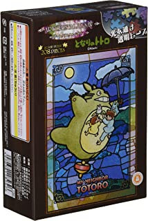Ensky My Neighbor Totoro - Moonlit Stroll Art Crystal Jigsaw Puzzle (208 Piece)
