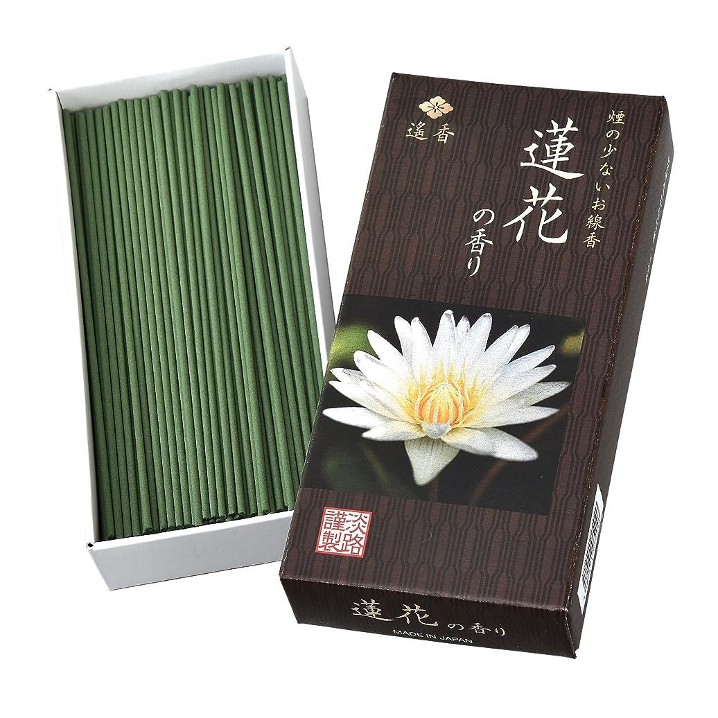 納屋項目表面良生活 遙香 蓮花の香り 3個