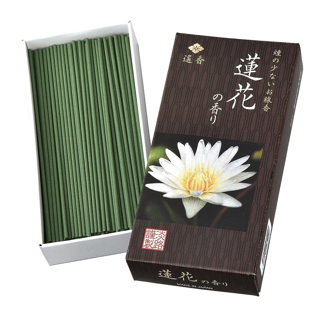 生き残り広範囲委託遙香 蓮花の香り 3個セット
