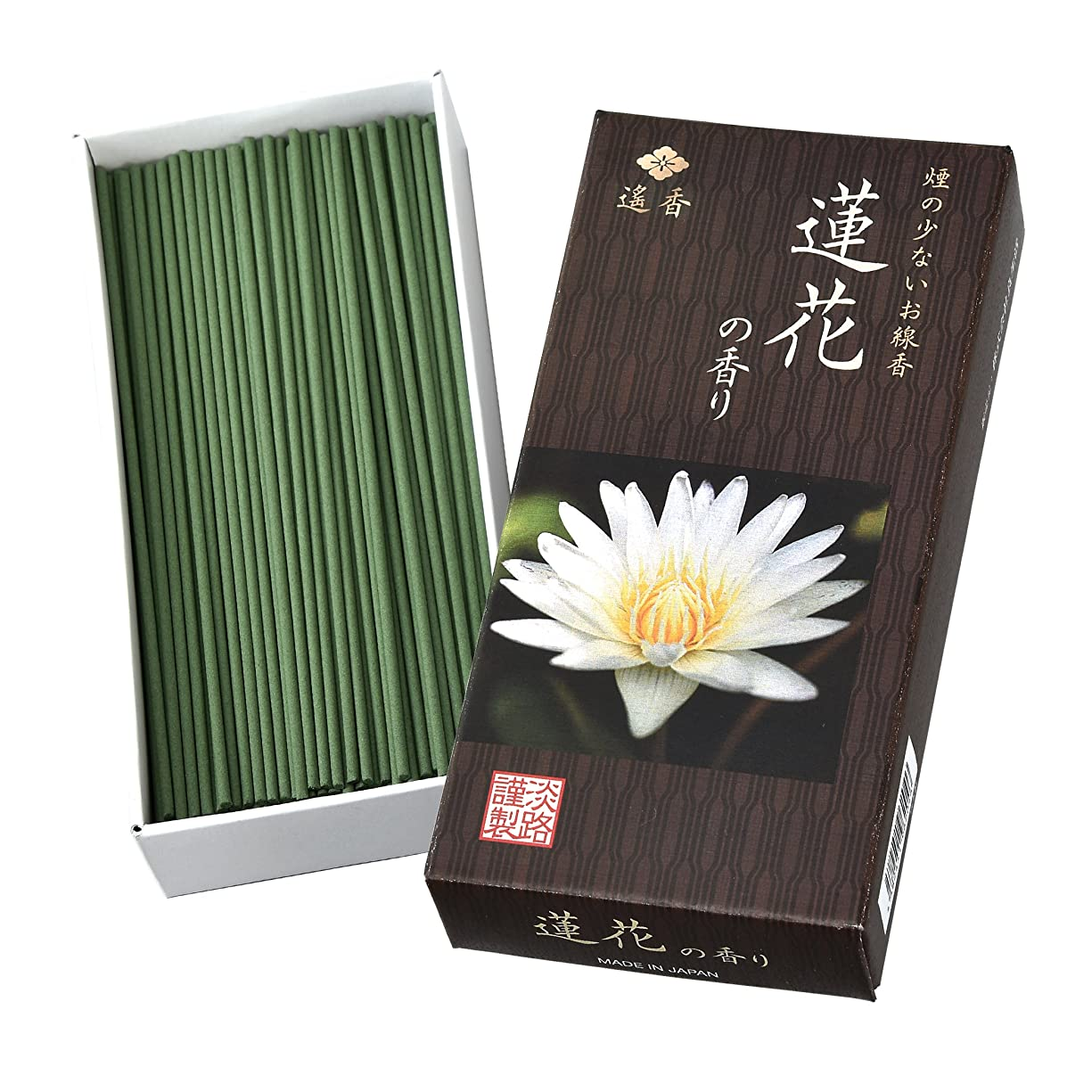 良生活 遙香 蓮花の香り 3個