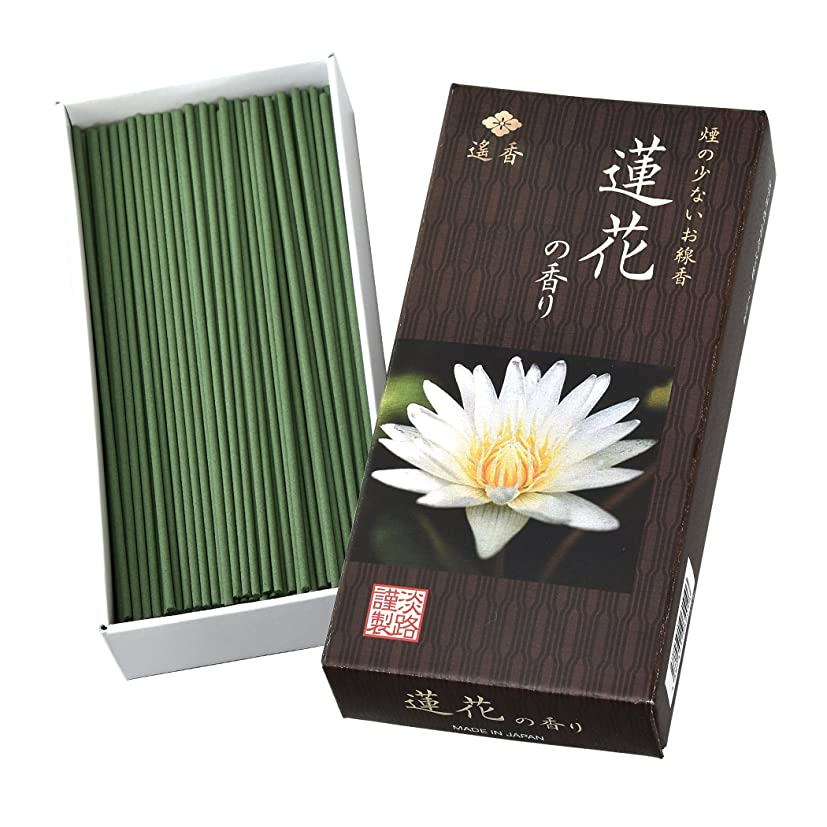 豊富に束ねる残高良生活 遙香 蓮花の香り 3個